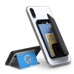 신지모루 카드집(CardZip) 휴대폰카드케이스
