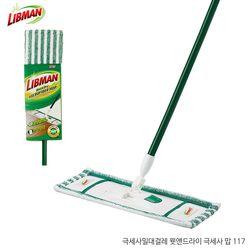 [무료배송] 리브만 윗앤드라이 리필팩