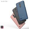 보이아 정품 LG X4 플러스 SF코팅 하드케이스 LM-X415