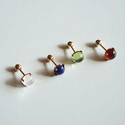 14k gold big gem piercing