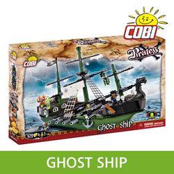 [코비] 해적선 GHOST SHIP 6017