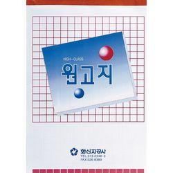 1000자 원고지(논술연습용)