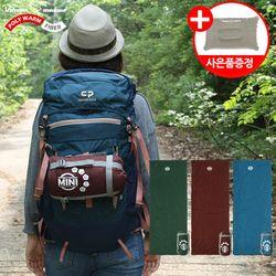 미니 침낭-초경량 백패킹 등산 여행 캠핑