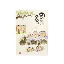 일본풍 엽서 - 온천 야옹이