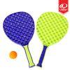 Tennis 테니스세트 A (YT1684828)