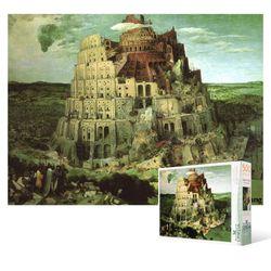 500피스 직소퍼즐  바벨탑