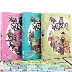 초등학생보드게임 렛츠고한국사 세트