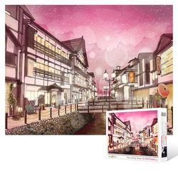500피스 직소퍼즐  일본 야마가타현의별빛 가득한밤
