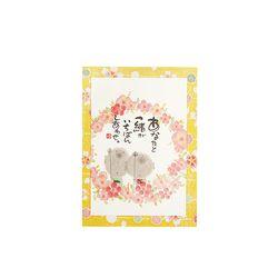 일본풍 엽서 - 행복