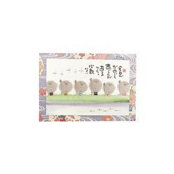 일본풍 엽서 - 평화로운 낚시터