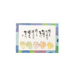 일본풍 엽서 - 오색빛깔 고양이들