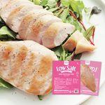 감동닭 촉촉 닭가슴살 저염분 10팩