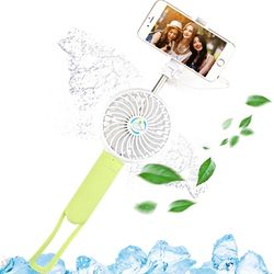뮤즈캔 휴대용 USB 충전 선풍기 셀카봉