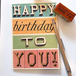 카드-Happy birthday typography