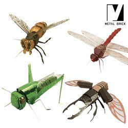 3D 이노 메탈 퍼즐 곤충 모형