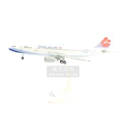 A300-600R CHINA AIRLINES (HG360519WH) 중화항공