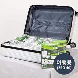 여행용 압축팩 S (35x40) 3P