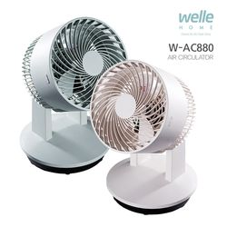 welle 서큘레이터 W-AC880