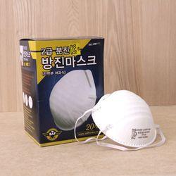 보급형 방진 마스크 (Box20개)