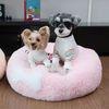 오리지널 도넛방석(핑크) M 마약방석