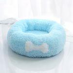 [무료배송] 쿨 도넛방석 세트 블루 M