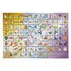 포켓몬스터 1000P퍼즐 도감 No152251 AB1000T-40