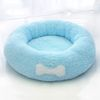 [무료배송] 쿨 도넛방석 세트 블루 XL