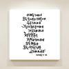 순수캘리말씀액자-SA0051 마태복음 9장 35절(25)