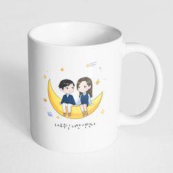 달나라 커플 머그컵