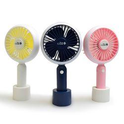 빈크루즈 제니퍼 LED 선풍기 (휴대용아로마핸디팬)