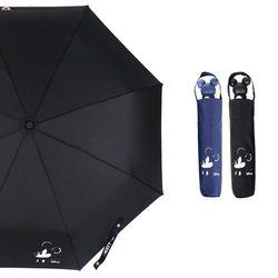 미키마우스 3단 완전자동우산 [표정-70006]