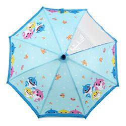 핑크퐁 47 블루보더 우산
