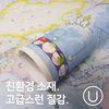 [유니크]세계지도 포스터 스티커 한글블루