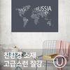 [유니크]세계지도 포스터 스티커 타이포 다크그레이