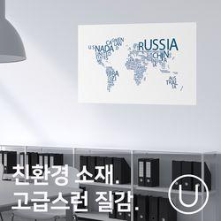 [유니크]세계지도 포스터 스티커 타이포 레터블루