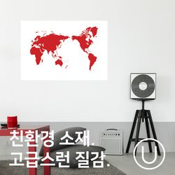 [유니크]세계지도 포스터 스티커 그래픽 레드