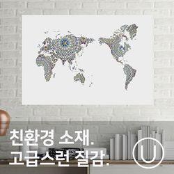 [유니크]세계지도 포스터 스티커 아라베스크 블루