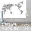 [유니크]세계지도 포스터 스티커 아라베스크 모노