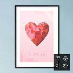 [주문제작] Polygon love 문구변경 메탈액자 A4