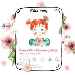 미스용 더마 핑크 플라워링 꽃패치 마스크팩23gx10매