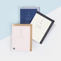 단어책(영어 일본어 중국어 사자성어)