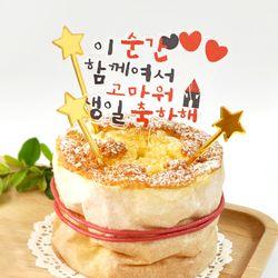 아크릴 케이크 토퍼(사탕)