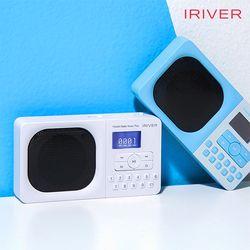 포터블 라디오 스피커 MP3 IRS-B303
