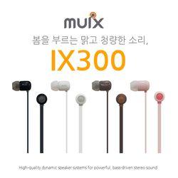 아이사운드 MUIX IX300 이어폰