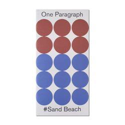 1 Paragraph Vacance-Sand Beach