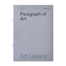 1 Paragraph-Art Lovers