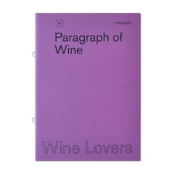 1 Paragraph-Wine Lovers