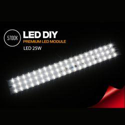 안정기가 필요없는 AC직결형 LED모듈 25WFPL55W교체형