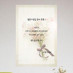 it021-안개꽃사랑칠판시트