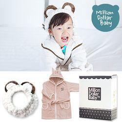 밀리언달러베이비 배스로브+클렌징밴드 선물세트